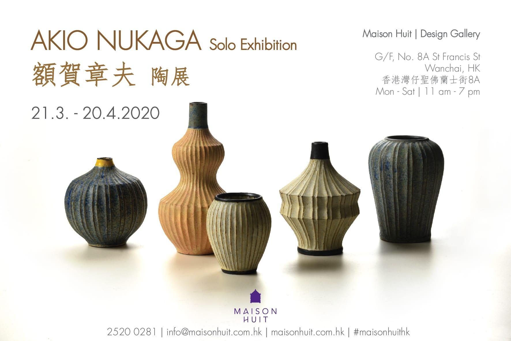 Exhibition | Japanese Ceramics by Akio Nukaga