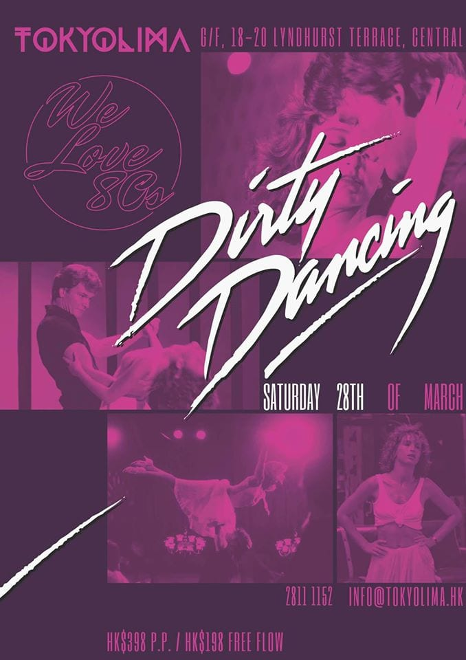 We Love 80's Brunch: Dirty Dancing