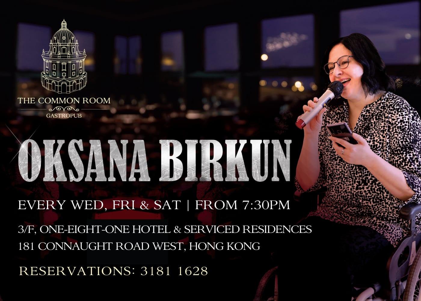 Live Music Night by Oksana Birkun