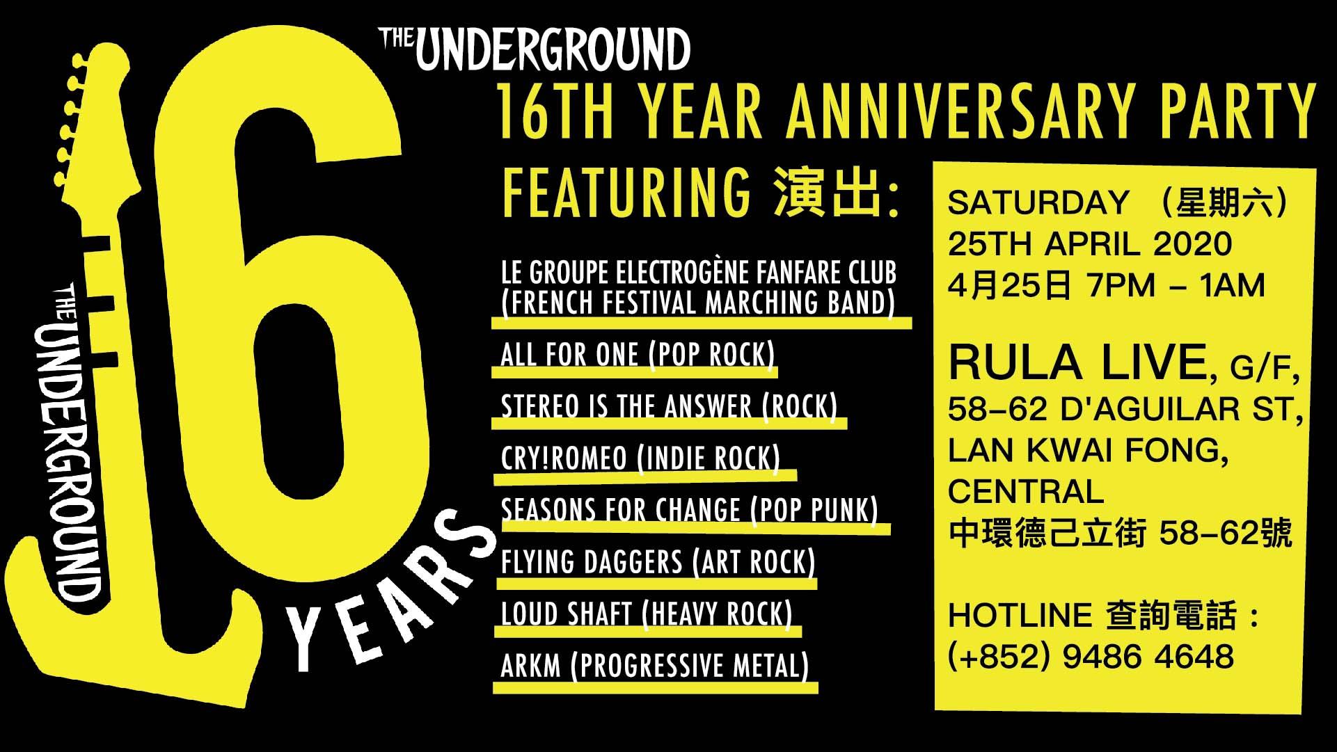 16 Year Anniversary (Underground HK)