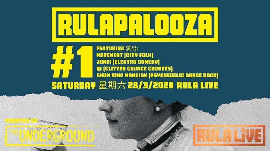 Rulapalooza #1