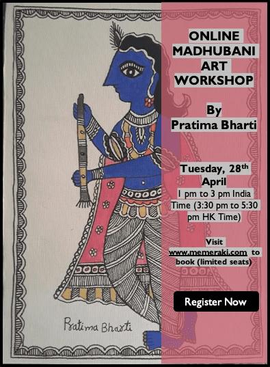 Weekly Online Folk Art Workshops