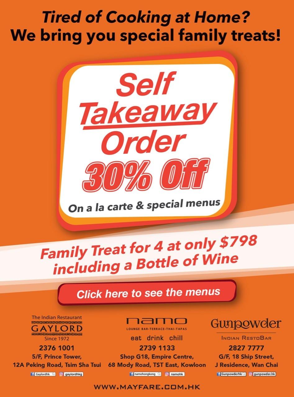 Mayfare Restaurants (Namo, Gaylord and Gunpowder) bring you a Family Treat for 4 Menu