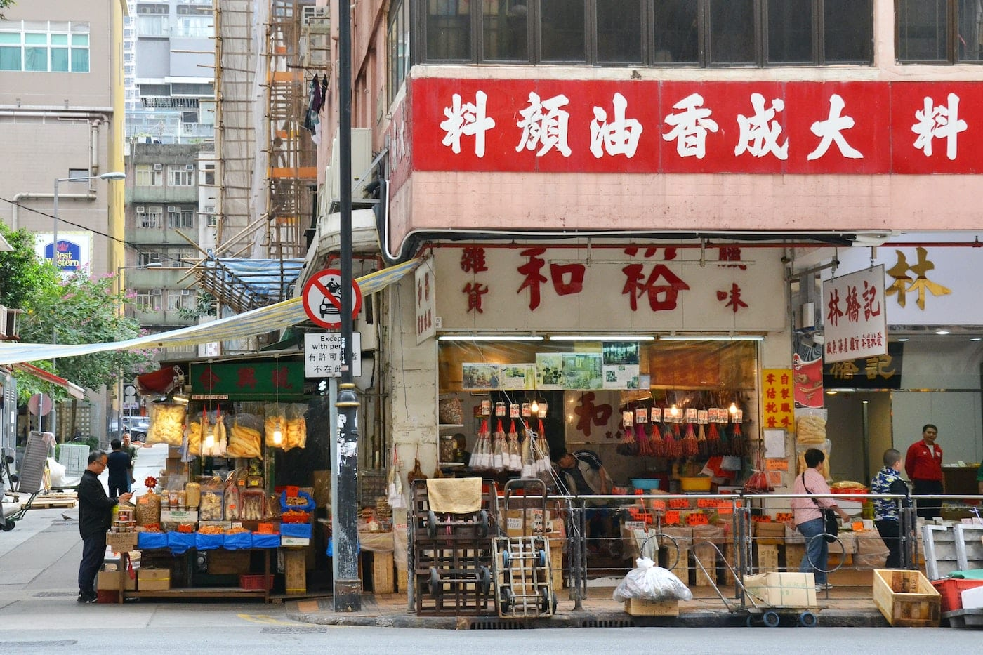 The complete guide to Sai Ying Pun: Eat, drink, shop, and be merry in SYP