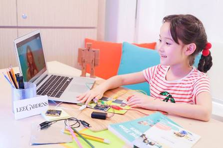 "Lee Gardens Presents the ""Learn Through Play @Home""  E-Learning Programme"