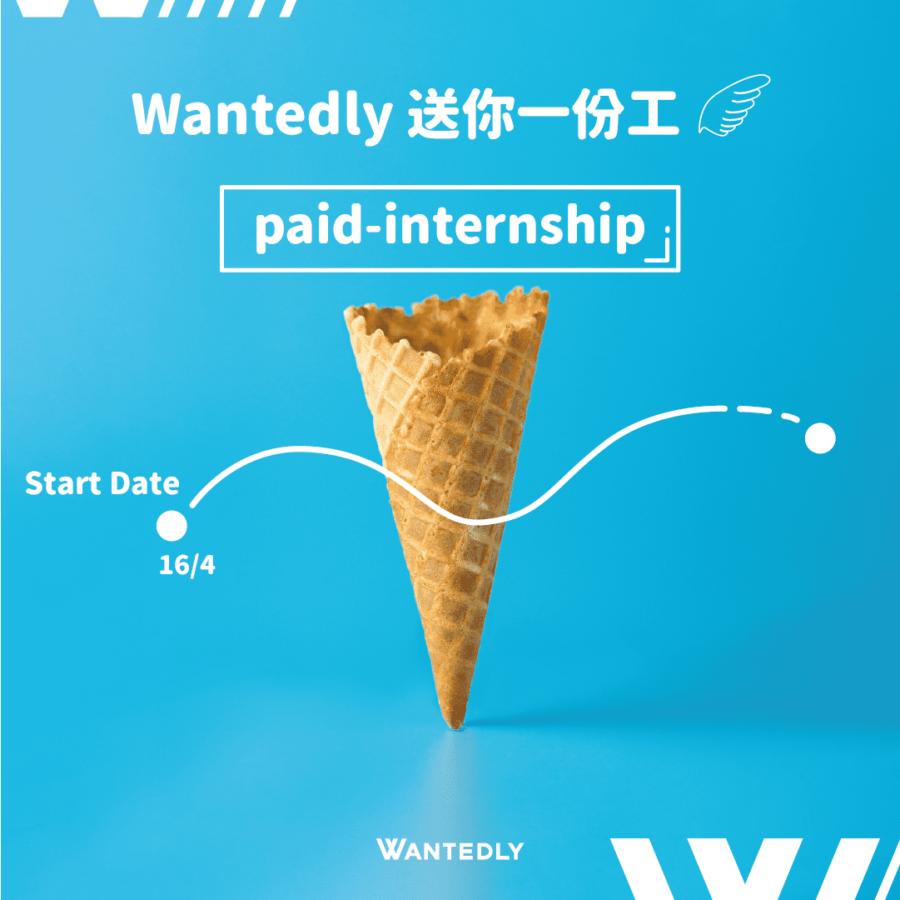 Wantedly HK: Free internship placement