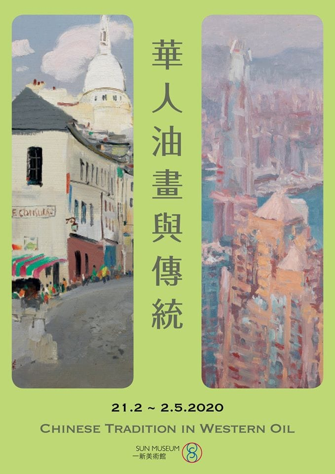 Sun Museum: Chinese Tradition in Western Oil