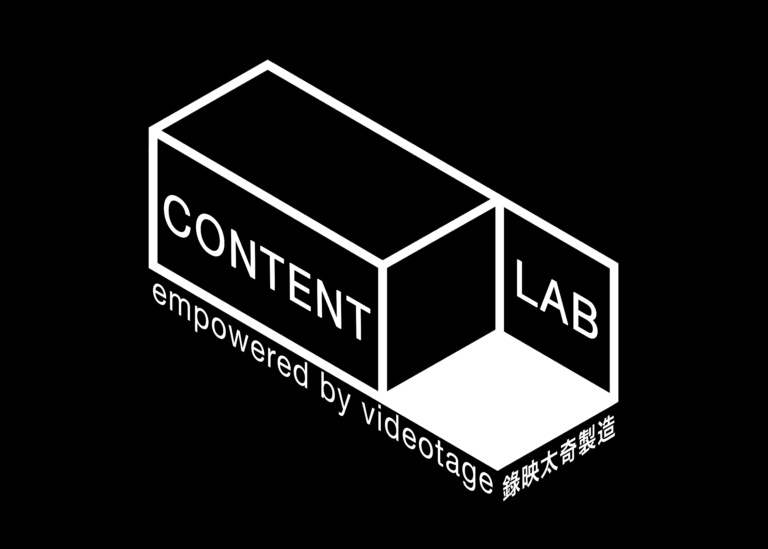 """CONTENT LAB — A """"NEW NORMAL""""  (empowered by Videotage)"""