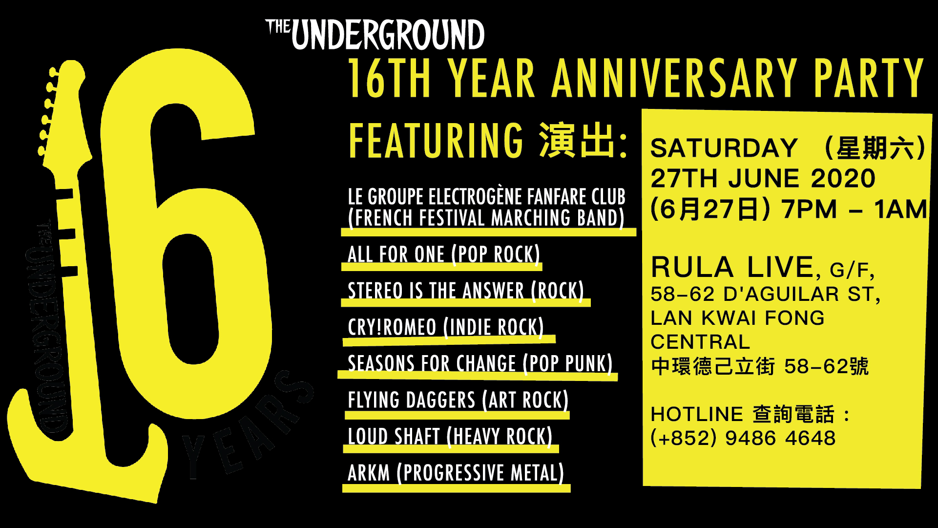 The Underground's 16th Year Anniversary Party (live Music)
