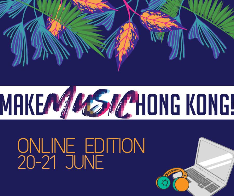 The third edition of Make Music, Hong Kong!