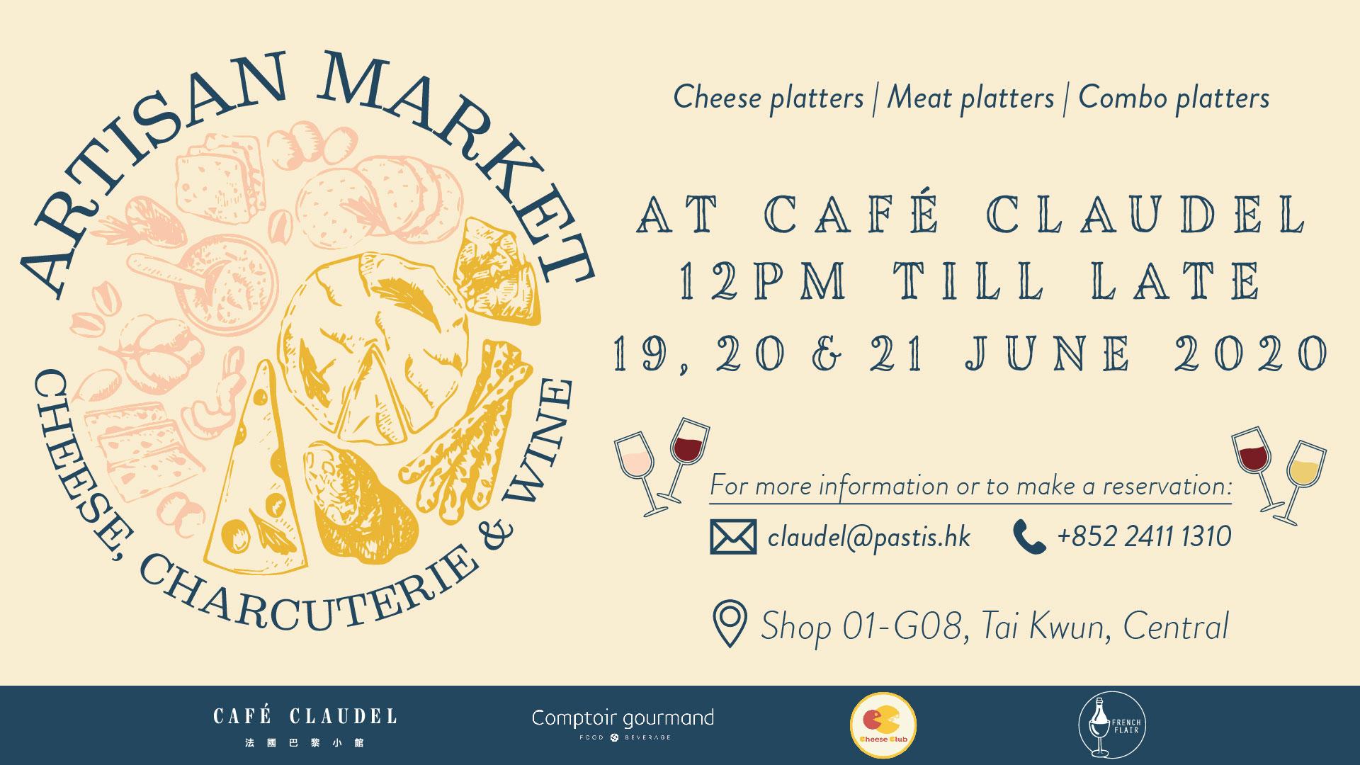 Artisan Market – Cheese, Charcuterie & Wine