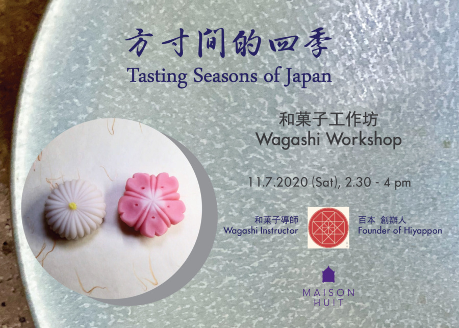 Tasting Seasons of Japan – Wagashi Workshop