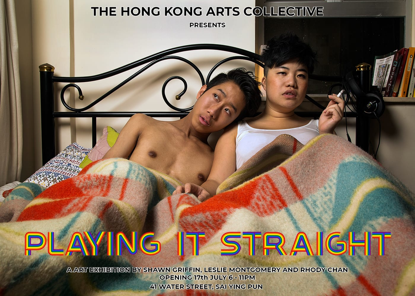 HKARTS Presents: Playing It Straight