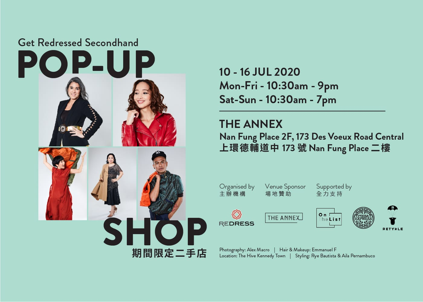 Get Redressed Secondhand Pop-up Shop