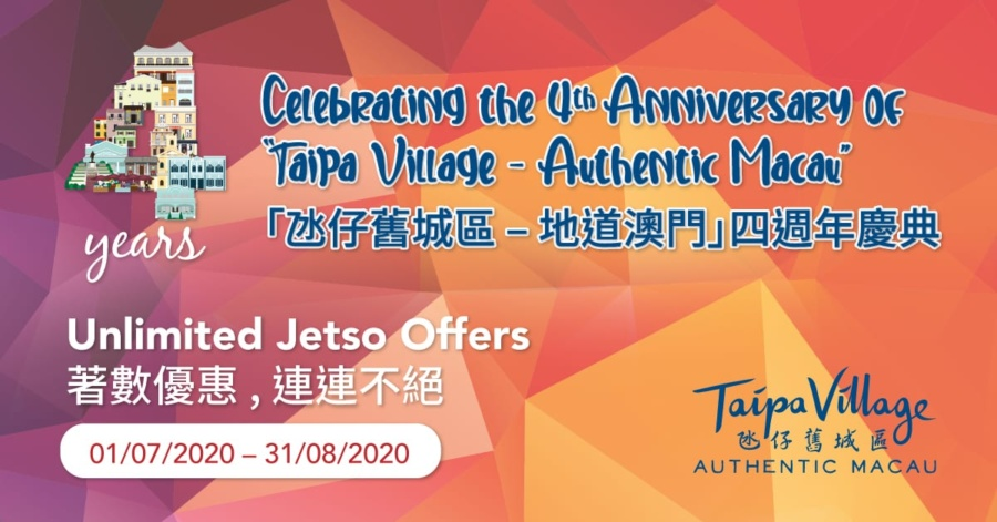 Taipa Village Destination  Marks 4th Anniversary