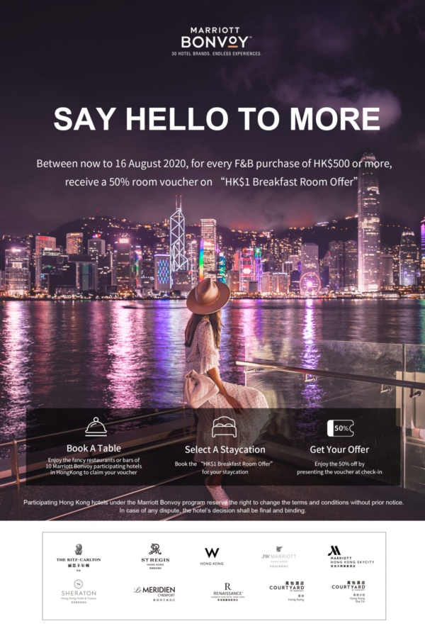 "50% Off! ""Say Hello to More"" Staycation Benefits"