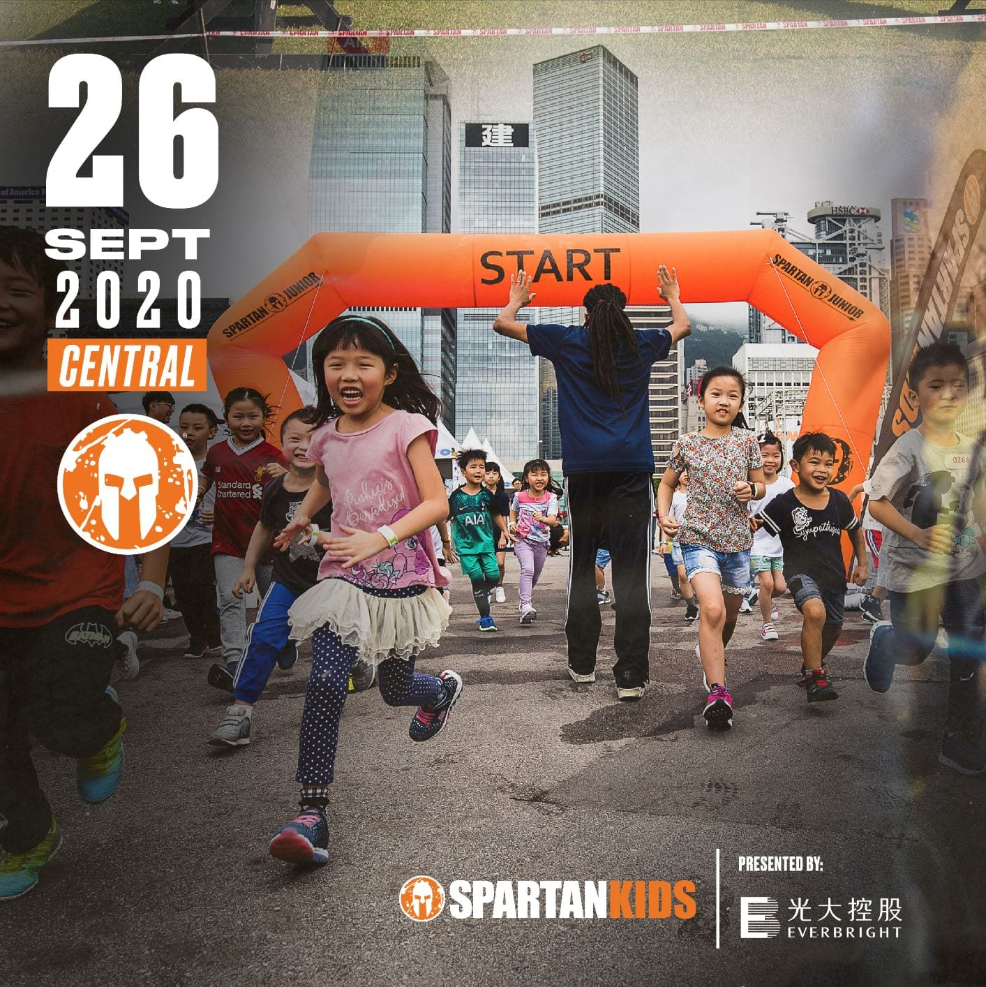 Hong Kong Spartan Kids 2020