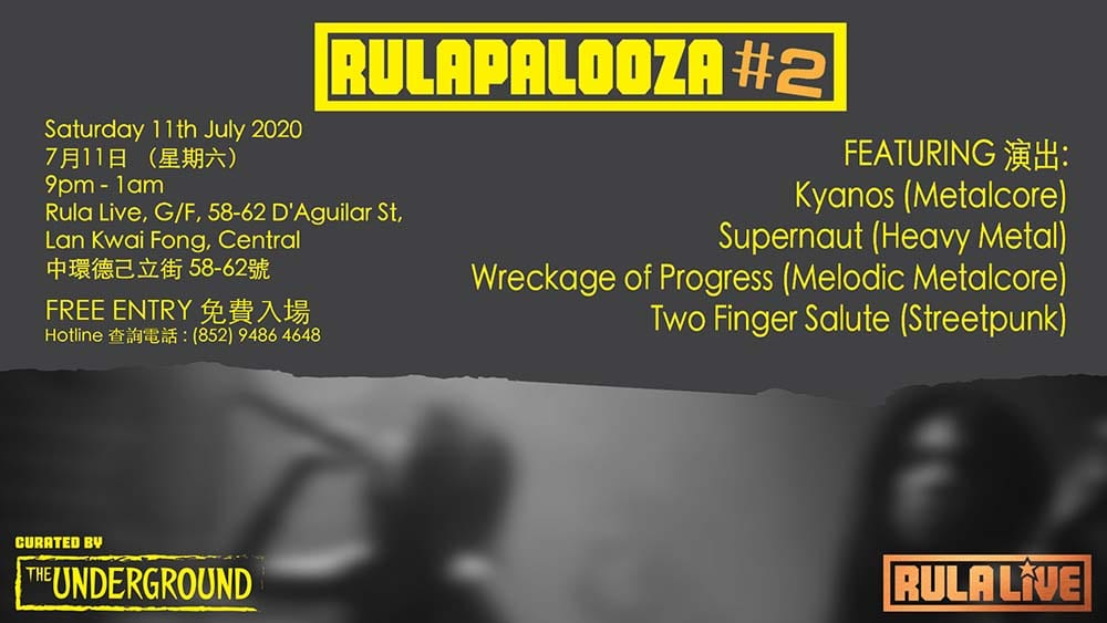Rulapalooza #2: Metal music night