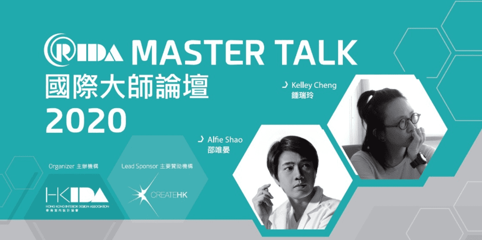 Interior Design Body of Knowledge – RIDA Digital Master Talk 2020