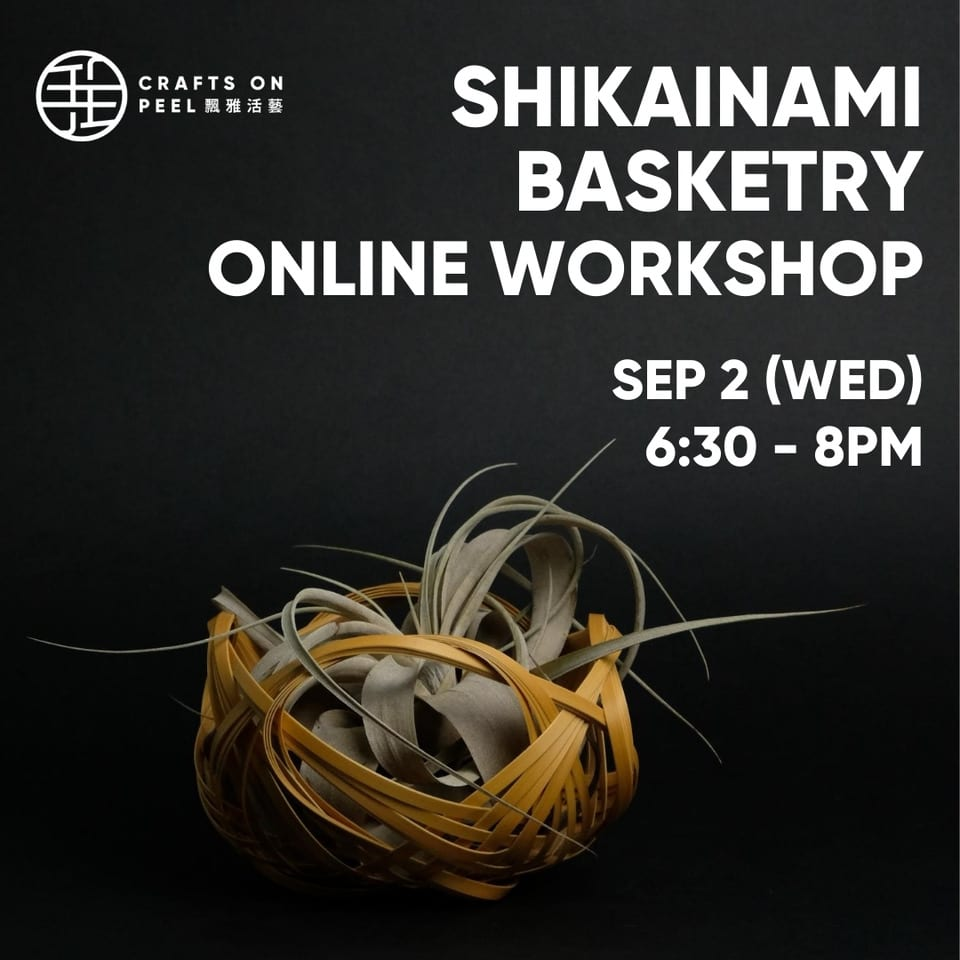 Crafts  on Peel – Shikainami Basketry Online Workshop